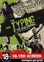 The Typing of the Dead: Overkill - Silver Screen
