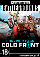 PLAYERUNKNOWN'S BATTLEGROUNDS - DLC Survivor Pass Cold Front