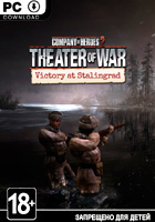 Company of Heroes 2: Victory at Stalingrad DLC