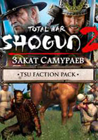 Total War: Shogun 2 - Fall of the Samurai - The Tsu Faction Pack