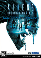 Aliens: Colonial Marines - Reconnaissance Pack
