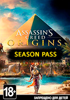 Assassin's Creed Истоки. Season Pass