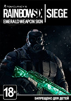 Tom Clancy's Rainbow Six: Siege - Emerald Weapon Skin