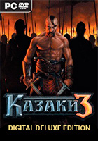 Казаки 3 Digital Deluxe Edition