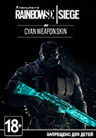 Tom Clancy's Rainbow Six: Siege - Cyan Weapon Skin