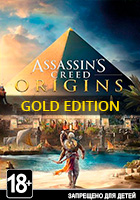 Assassin's Creed Истоки. Gold Edition