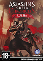 Assassin's Creed Chronicles: Россия