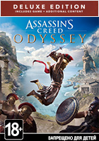 Assassin's Creed Odyssey - Deluxe Edition