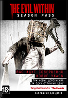 The Evil Within. Season Pass
