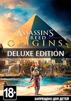 Assassin's Creed Истоки. Deluxe Edition