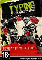 The Typing of the Dead: Overkill - Love at First Bite