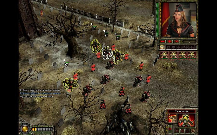 код для игры command conquer red alert 3