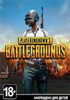 PLAYERUNKNOWN'S BATTLEGROUNDS - Steam