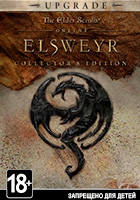 The Elder Scrolls Online - Elsweyr Digital Collector's Edition Upgrade