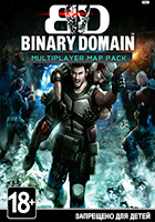 Binary Domain - Multiplayer Map Pack