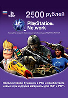 Playstation Network: карта 2500 рублей