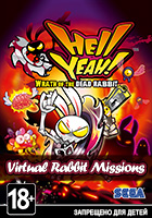Hell Yeah! Wrath of the Dead Rabbit - Virtual Rabbit Missions
