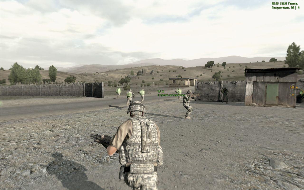 игры arma 2 скачать через торрент