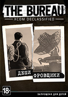 The Bureau: XCOM Declassified + Дешифровщики