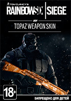 Tom Clancy's Rainbow Six: Siege - Topaz Weapon Skin