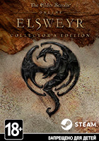 The Elder Scrolls Online - Elsweyr Digital Collector's Edition STEAM